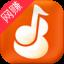 葫芦音乐电脑版 v1.3.0官方PC版