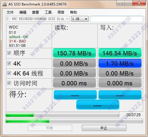 as ssd benchmark绿色汉化版