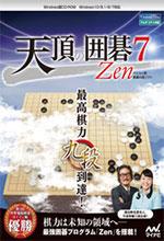 天顶围棋 v7.00绿色中文版