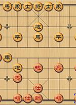 中国象棋大师 v1.0免安装版