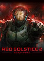 红至日2:幸存者 免安装中文版