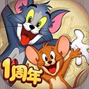 猫和老鼠九游版
