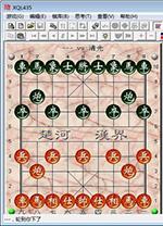棋隐绿色版 v4.35