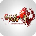 新天龙八部官方版 3.60.0150