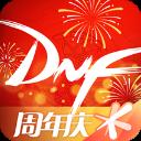 DNF助手电脑版 v3.6.3.10官方pc版