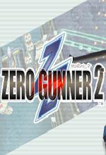 零式枪手2 v1.0破解版