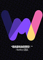 wemod专业破解版 v7.1.2中文版