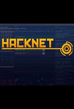 黑客网络中文豪华版 v5.069免安装版
