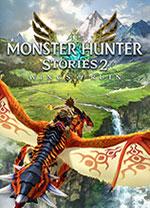 怪物猎人物语2破灭之翼steam破解版 免安装绿色中文版