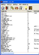 小霸王模拟器电脑版+708款童年经典小游戏 附使用教程