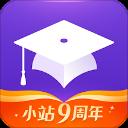 小站雅思app
