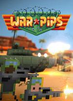 warpips破解版 免安装绿色中文版