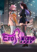 Erophone Steam破解版 免安装绿色中文版