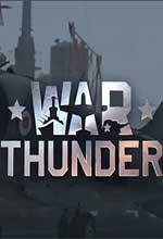 战争雷霆warthunder国际服 v2.7.0电脑版