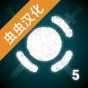 空战:战机2中文版