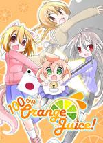 100%鲜橙汁 免安装中文版