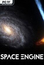 SpaceEngine(太空引擎) v0.980汉化版