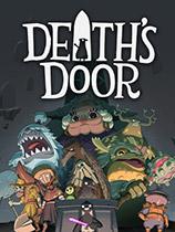 死亡之门中文破解版 附游戏攻略
