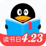 QQ阅读手机版