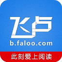 飞卢小说网电脑版 v5.7.1官方PC版